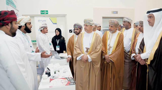 Duqm Smart City project to kick off next year