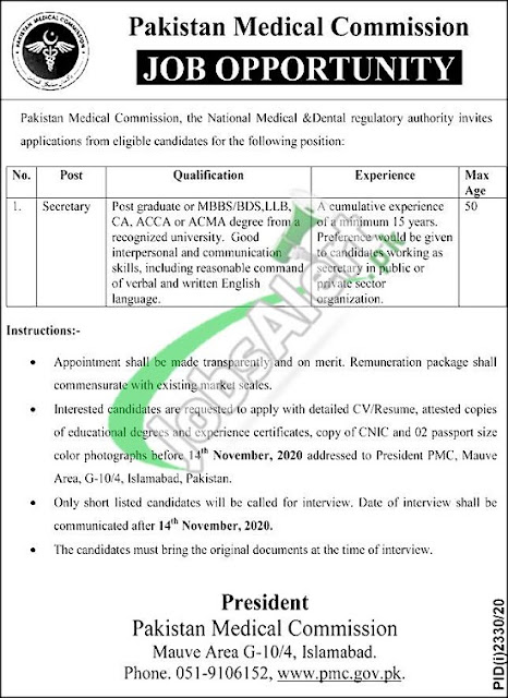 pmc-pakistan-medical-commission-jobs-latest-advertisement