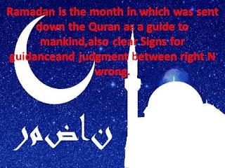 Ramadan Mubarak Wishes 2020