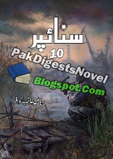 Sniper Episode 10 Novel By Riaz Aqib Kohler Pdf Free Download
