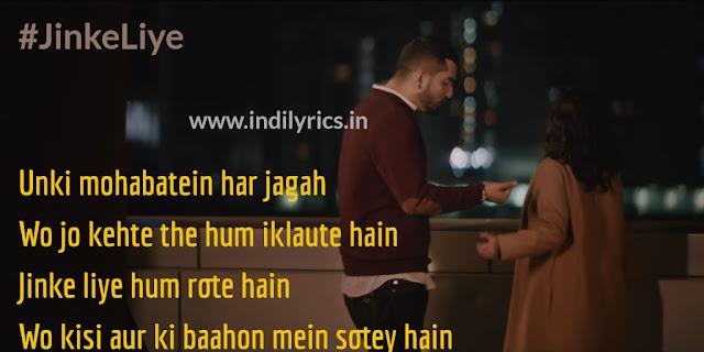 Jinke Liye | Neha Kakkar, Jaani | song quotes | pics | Images
