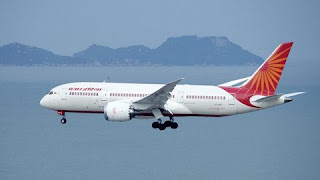 Indian Airlines will get benefit only after withdraw ban on Pakistan airspace