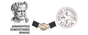 Συνεργασία του Δ.Π.Θ. με το Logos University College