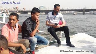 ايمن لطفى ,أيمن لطفى ,المعلمين,شم النسيم2016,التعليم,معلمى مصر