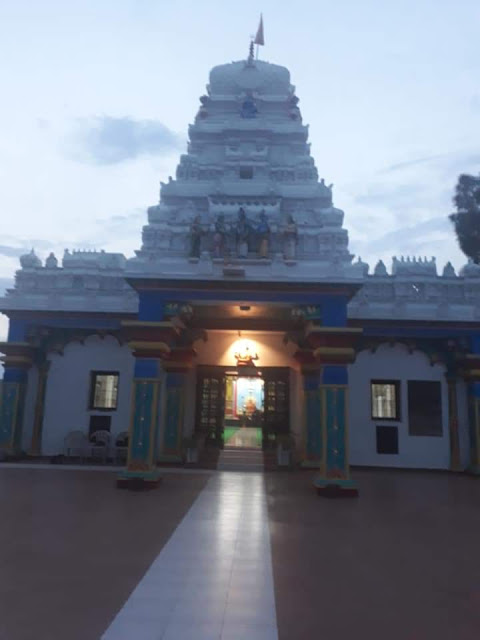 the temple in sabattu 14GTU