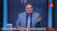 برنامج الملف حلقة 19-4-2017 مع عزمى مجاهد