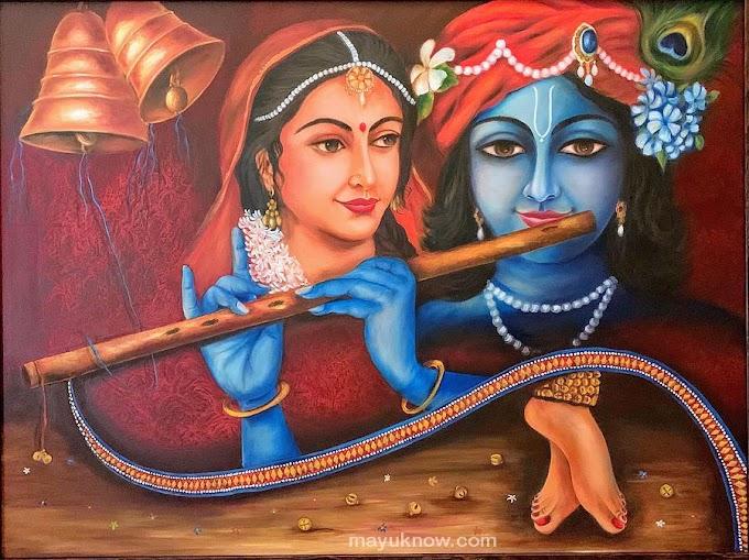 Radha Krishan Image Photo Wallpaper HD Free Download