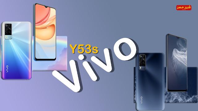 شركة فيفو تطلق هاتف خيالي هذا العام