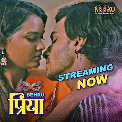 Behru Priya Kooku App