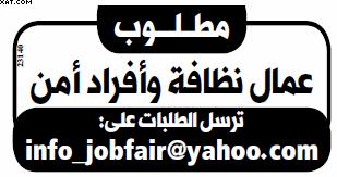 gov-jobs-16-07-28-02-25-20