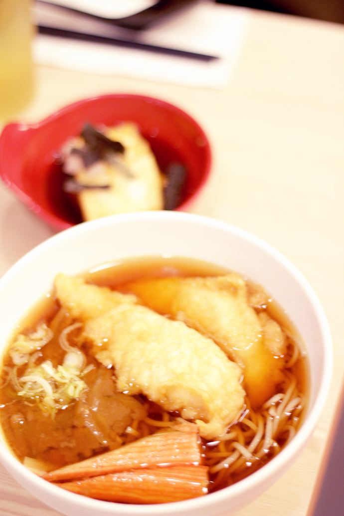 Tendon Tenya Curry Udon with Tempura