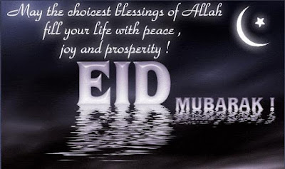 Eid-Mubarak-wishes-sms-messages-Greeting-Cards-Wallpapers-free-Download-