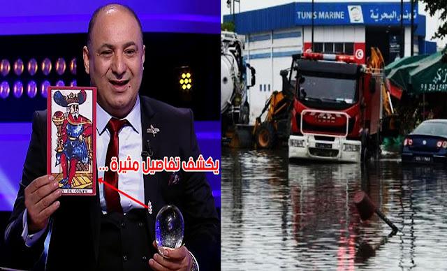 الفلكي محسن عيفة يكشف تفاصيل مثيرة : الفيضانات ستقضي على فيروس كورونا وعلى أمراض أخرى ?!