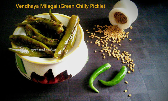 Vendhaya Milagai is a flavourful pickle for your idly and dosa. It is prepared with green chillies, roasted fenugreek powder, asafoetida powder and salt.