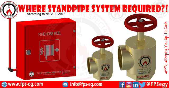 Where standpipe system is required?! According to NFPA 1 - 2018
