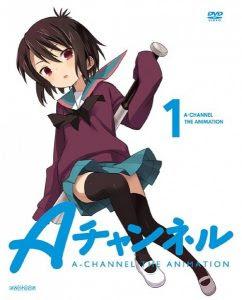 A-Channel: +A-Channel Todos os Episódios Online, A-Channel: +A-Channel Online, Assistir A-Channel: +A-Channel, A-Channel: +A-Channel Download, A-Channel: +A-Channel Anime Online, A-Channel: +A-Channel Anime, A-Channel: +A-Channel Online, Todos os Episódios de A-Channel: +A-Channel, A-Channel: +A-Channel Todos os Episódios Online, A-Channel: +A-Channel Primeira Temporada, Animes Onlines, Baixar, Download, Dublado, Grátis, Epi