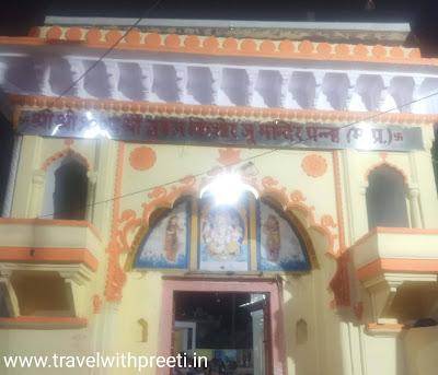 श्री जुगल किशोर मंदिर पन्ना - Shri Jugal Kishore Temple Panna
