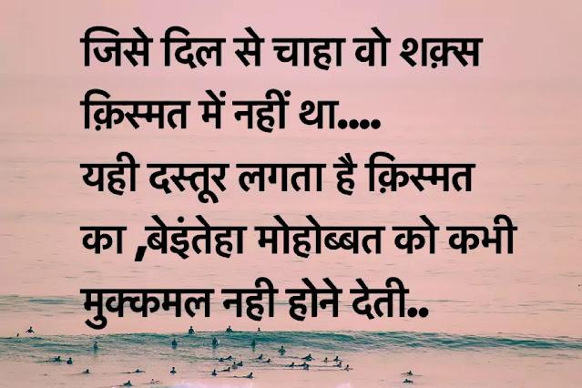 love sad status for whatsapp