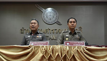 thai-pm-calls-for-patience-after-bomb-blast