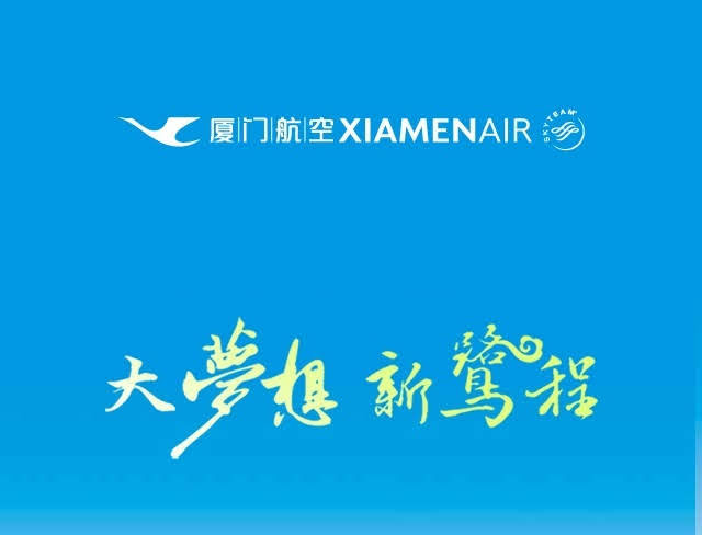 中國商廈門航空招募銷售/客服人員