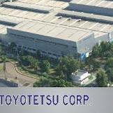 Lowongan Operator Produksi PT. NTC ( Nusa Toyotetsu Corporation)