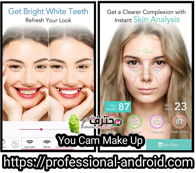 تطبيق YouCam Makeup لتحرير الصور بجوده عالية للأندرويد.