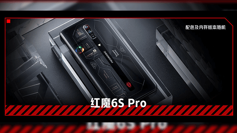 nubia Red Magic 6S Pro with SD888+, 165Hz screen, and RGB fan now official—might go launch in PH soon?