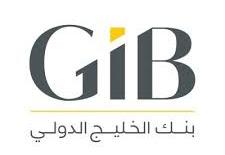 بنك الخليج الدولي، يعلن عن توفر فرص وظيفية شاغرة لحملة الدبلوم فما فوق