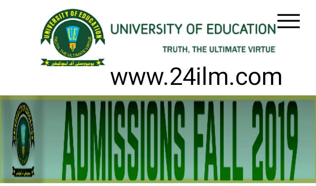 Ue University of Education
