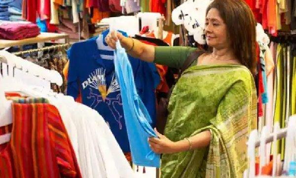 Pitru Paksha 2021: पितृ पक्ष में भी कर सकते हैं खरीददारी, नहीं होगी अनहोनी; जानिए विशेष मुहूर्त