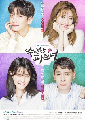 An American Girl's Reviews of Foreign Films and Korean Dramas