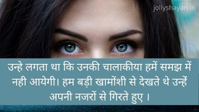 one line shayari, best hindi shayari