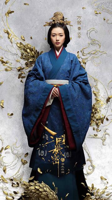 San Guo Ji Mi Poster Wan Qian