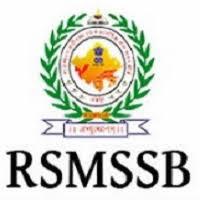 1,211 पद - अधीनस्थ और मंत्रालयिक सेवा चयन बोर्ड - RSMSSB भर्ती