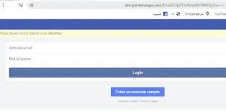 تنبيه و تحذير لزوارنا الكرام على الفيسبوك و مواقعنا على الويب 21