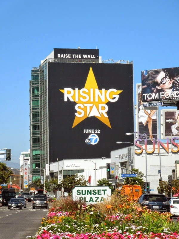 Giant Rising Star series premiere billboard