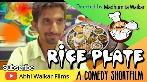 Rice Plate  |  India