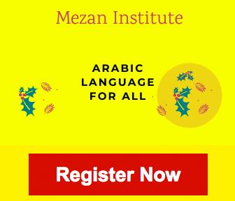للامارتيين : اشترك مع معهد ميزان واحصل على دورات اللغة والتكنولوجيا المتقدمة