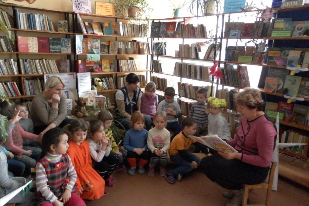 Библиотека для воспитателей детского сада
