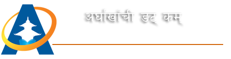 Arghakhanchi.com