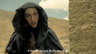 Download Kesari (2019) Full Movie 480p Bluray | MoviesBaba 2