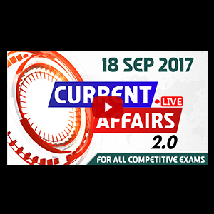 Current Affairs Live 2.0 | 18 SEPT 2017 | करंट अफेयर्स लाइव 2.0 | All Competitive Exams
