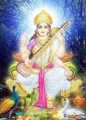 tamil god  wallpapers hd photo god