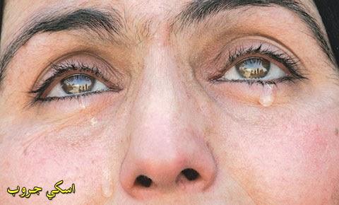 من يشتري دموع عينيك؟ Who can buy your tears