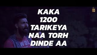 206 Lyrics Garcha Malla