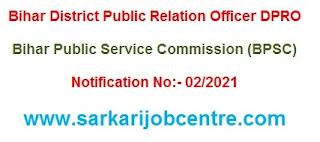 Bihar District Public Relation Officer BPSC Pro Recruitment 2021