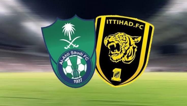 بث مباشر مباراة الاتحاد والاهلي السعودي