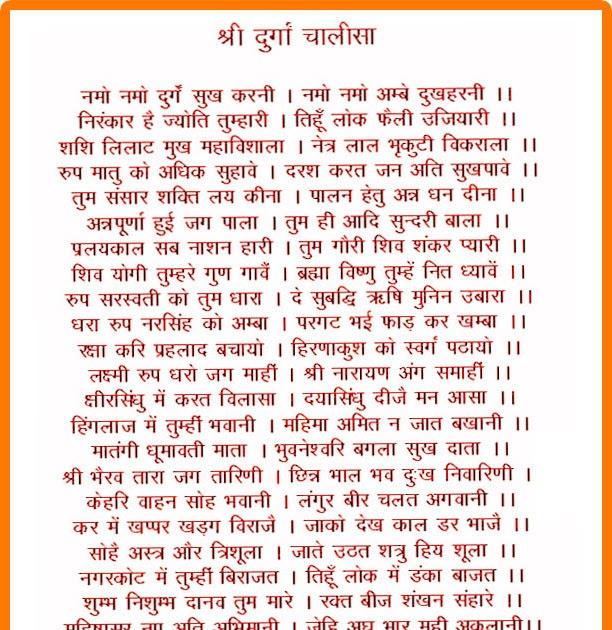 ( Durga Chalisa In Pdf Jpeg And Html)