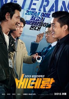 Xem Phim Điều Tra Triệu Phú - Veteran