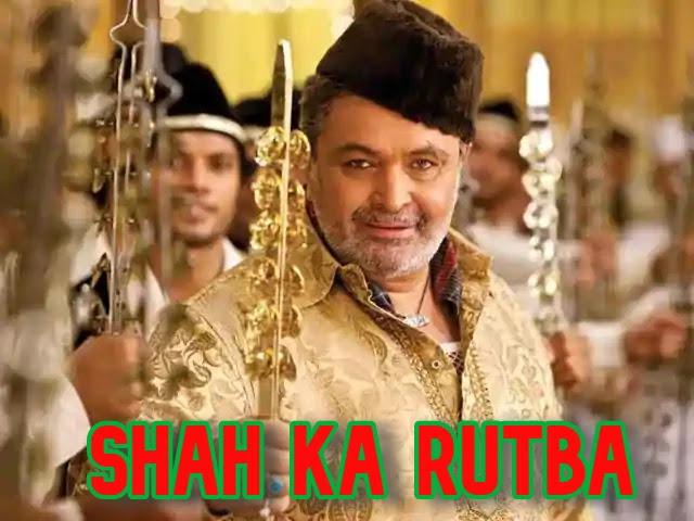 Shah Ka Rutba (Agneepath) Song Lyrics - Ajay-Atul ft. Rishi Kapoor